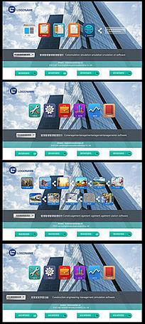 现代蓝色网站软件后台界面UI设计