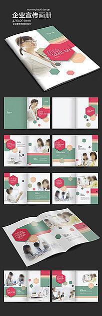 元素系列六边形教育画册