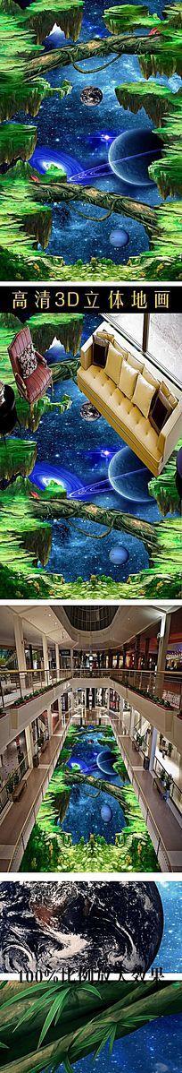 宇宙星空悬浮木板桥3D地板画
