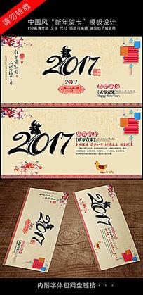 中国风2017创意鸡年贺卡设计