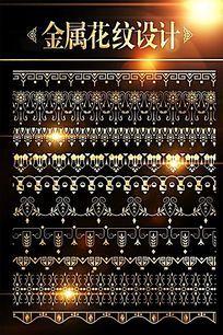 传统古典花纹边框素材