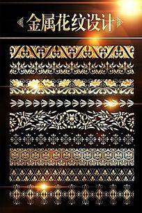 传统金属花纹边框素材