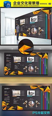 高端大气商务企业文化形象背景墙