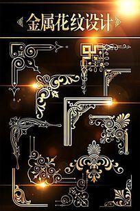 古典传统金属花纹边角线设计 PSD
