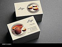 简约茶名片设计模板