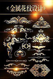 金属花纹图案素材