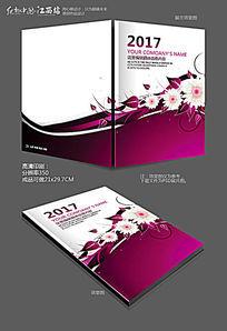 美容美发化妆品画册封面设计模板