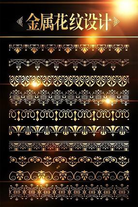 欧式传统古典花纹边框设计
