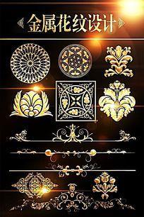 欧式传统花纹边框相框素材