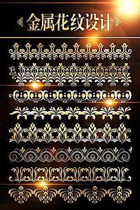 欧式金属花纹边框设计