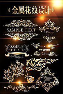 欧式金属花纹边框素材