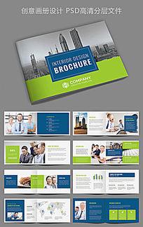 企业画册创意画册