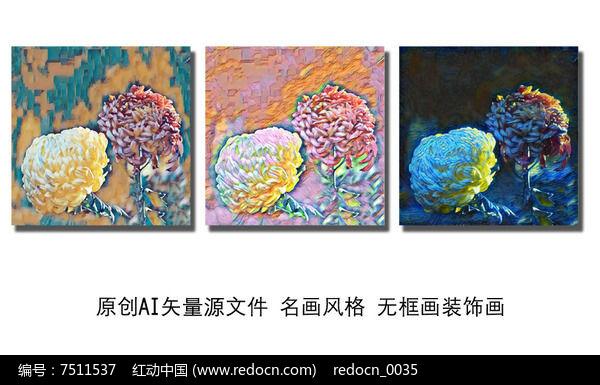 矢量手绘油画室内无框装饰画图片