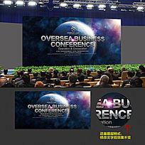 时尚地球会议背景板设计