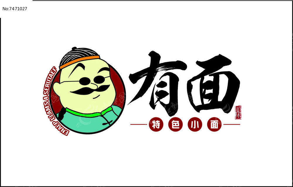 幽默创意面条logo图片