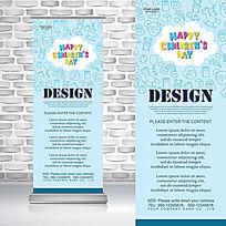 彩色字体六一儿童节快乐易拉宝