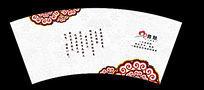 刺绣纸杯设计