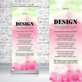 粉色淡绿色水彩痕迹艺术感易拉宝 AI