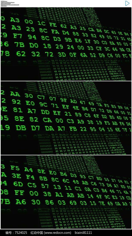 黑客二进制编码代码数字背景视频