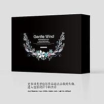 黑色高档礼品艺术包装盒设计