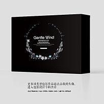 黑色高档日用品商业包装盒设计