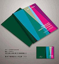 精美产品画册封面设计