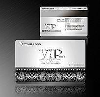 金属欧式花纹vip卡片