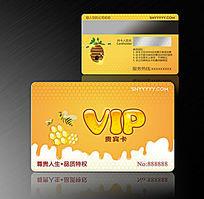 可爱蜂巢蜂蜜VIP贵宾卡设计