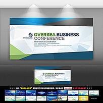 蓝色商务展板科技背景PSD