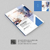 设计规划院时尚画册封面设计