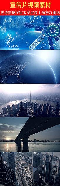 史诗震撼宇宙太空定位上海东方明珠视频素材