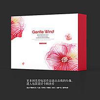 湿纸巾艺术包装盒商业礼盒设计