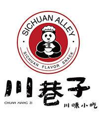 熊猫logo设计 EPS