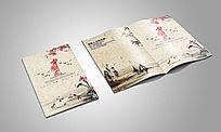 中国风画册封面设计模版