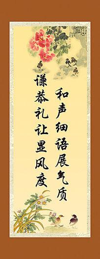 中国风学校教室墙体挂画展板