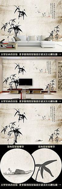 中式水墨山竹电视背景墙