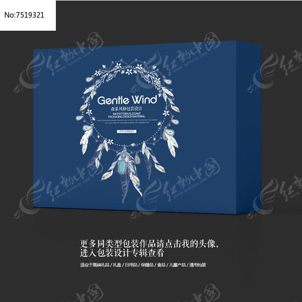 珠宝奢侈品高档印度风包装盒设计图片