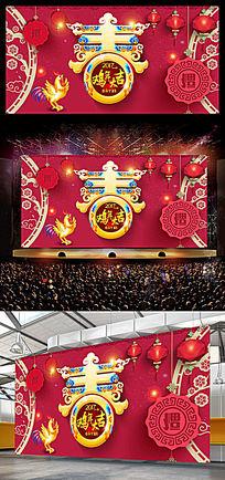 2017春节新年鸡年大吉海报