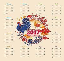 2017日历设计