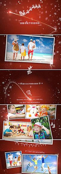 ae优美粒子光线圣诞节相册模板