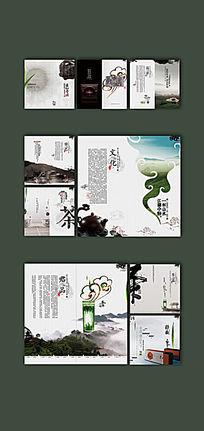 茶叶宣传手册模板设计