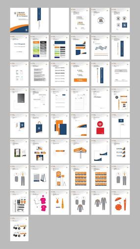 大气大学学院VI设计手册