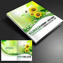 动感绿色创意向日葵线条画册封面psd文件下载