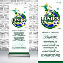 动感足球世界杯欧锦赛美洲杯体育运动易拉宝