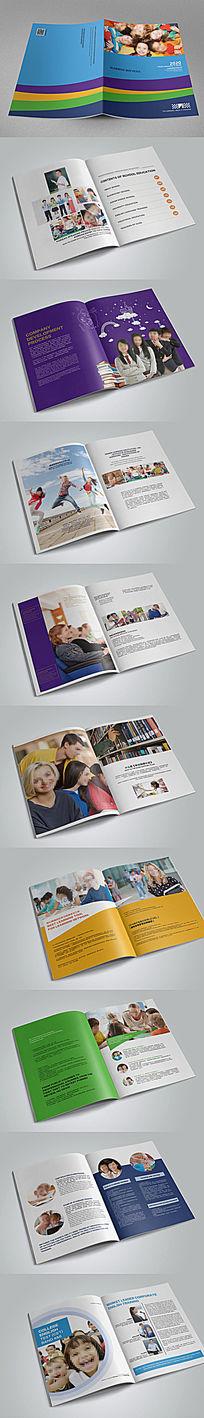 多彩培训辅导班学校教育形象招生画册版式设计