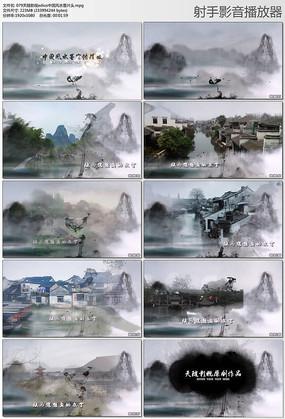 edius中国风水墨通用片头模板