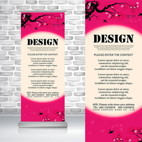 粉红色诗情画意艺术感易拉宝 AI
