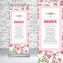 粉色美丽小花边框时尚易拉宝