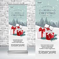 精美时尚礼盒新年圣诞快乐易拉宝