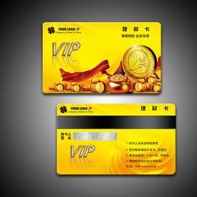 精品金属花纹质感VIP会员卡